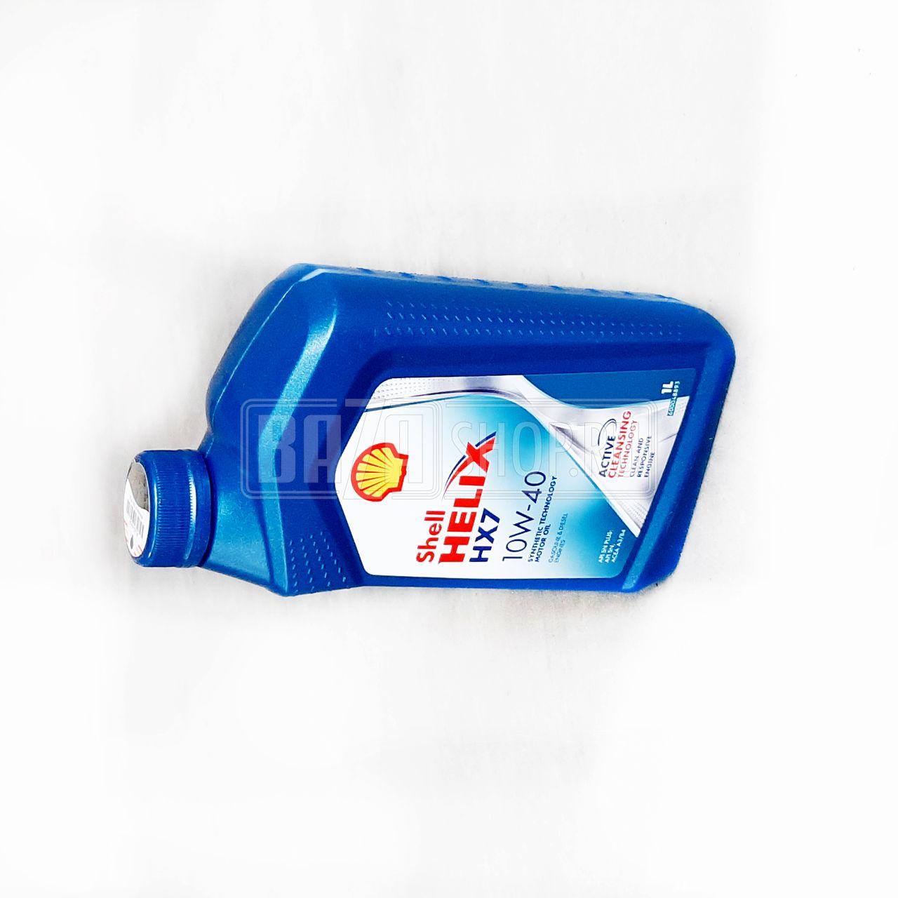 Купить Масло Shell Ярославль